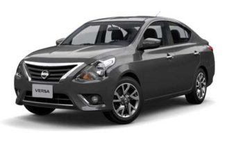 Nissan Versa S 2017 Price & Specifications full