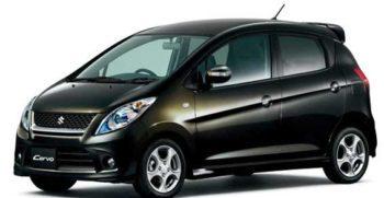 Suzuki Cervo 2016 Price and specification