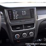 FAW-B30-2017-infotaiment-system