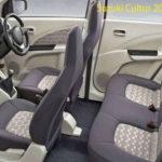 Suzuki-Cultus-2017-interior-Design