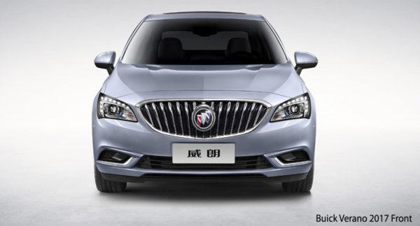 Buick-Verano-2017-Front