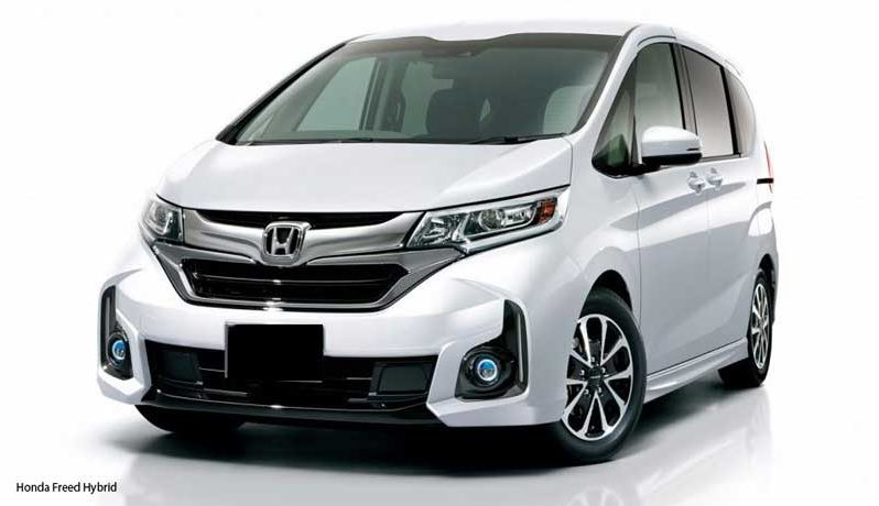 Honda Freed Hybrid B 2018 Price And Specification full