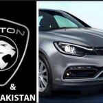 Al-Haj-Brining-Proton-Vehicles-in-Pakistan