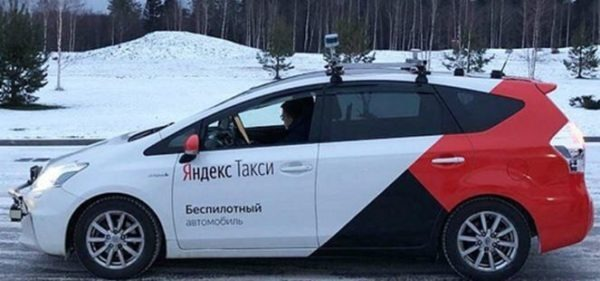Begining of the autonomous ride hailing vehicles in russia