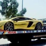 Lamborghini Aventador S 18K Gold Foil in Islamabad Pakistan – 2018 News