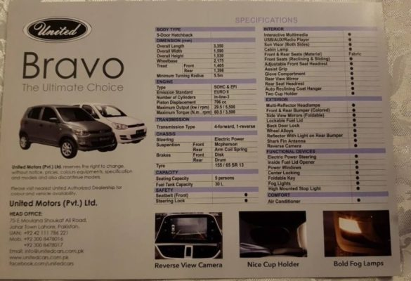 United Bravo Full Specifications..