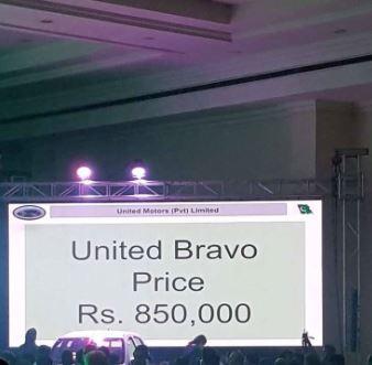 United Bravo Price