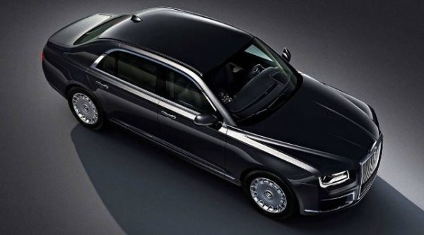 2018 Aurus Senat Sedan Debuted at Moscow auto show.