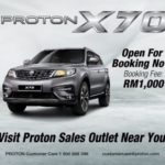 Proton X70 has been released in Malaysia