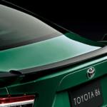 British Green Toyota 86 Limited Edition
