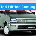 Good News to All Suzuki Mehran Lovers – 2019 News