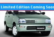 Suzuki Mehran Limited Edition Coming soon in 2019