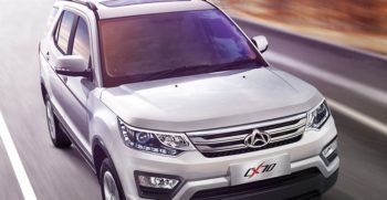 Changan CX70 SUV 2019