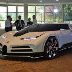 Bugatti launches $9 Million Hyper car Bugatti Centodieci | 9 Million Dollar Hyper Car