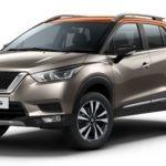 Nissan Kicks Overview, Price & Photos | Nissan India launches Kicks at price lower than Hyundai Creta