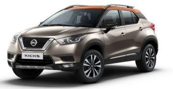 Nissan Kicks 2020 feature image