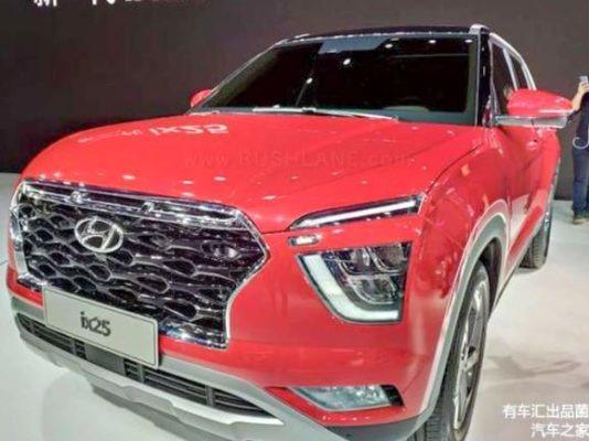 2020 Hyundai Creta 2020 Front View
