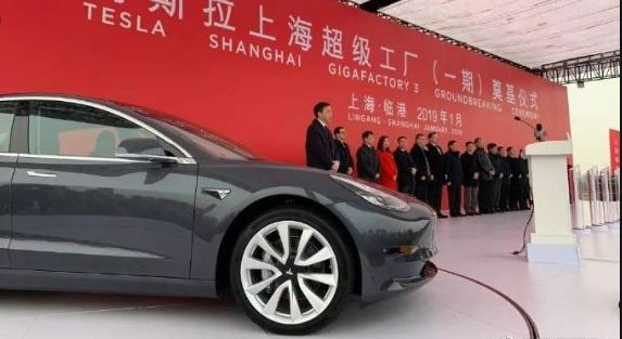 Tesla Emerges in China as well