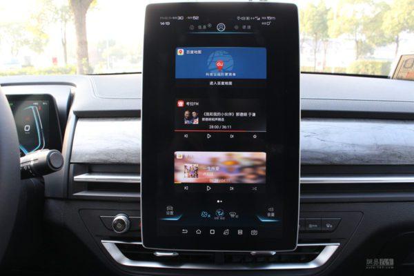 2020 BYD EV5 Pro Entertainment Screen View