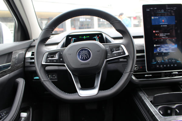 2020 BYD EV5 Pro Steering Wheel