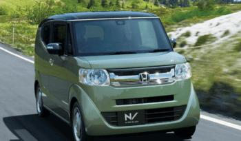 2020 Honda N Box Slash Feature Image