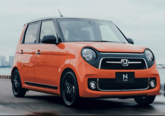 2020 Honda N-one Premium Front View