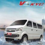Info MUSHTAQ V5 Passenger Van 2020