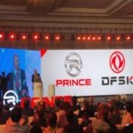 Review & Reactions Related to Prince Pearl   2020 Prince Pearl Being Launched with 10.49 Lac Price Tag