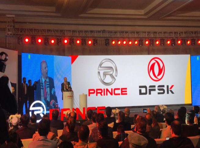 2020 DFSK prince Pearl Launched 31st January