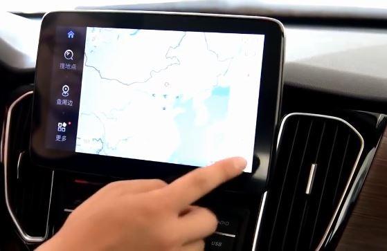 2020 FAW Senya R7 navigation view