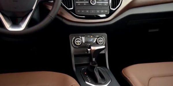 2020 FAW Senya R7 transmission