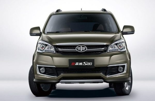 2020 Faw Sirius S80 Front View