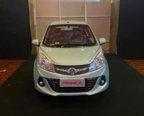 2020 Prince Pearl Front View