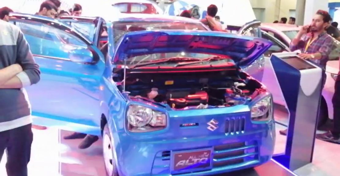 2020 Suzuki Alto VXL Displayed by Suzuki at Lahore Auto Expo (feb 2020)