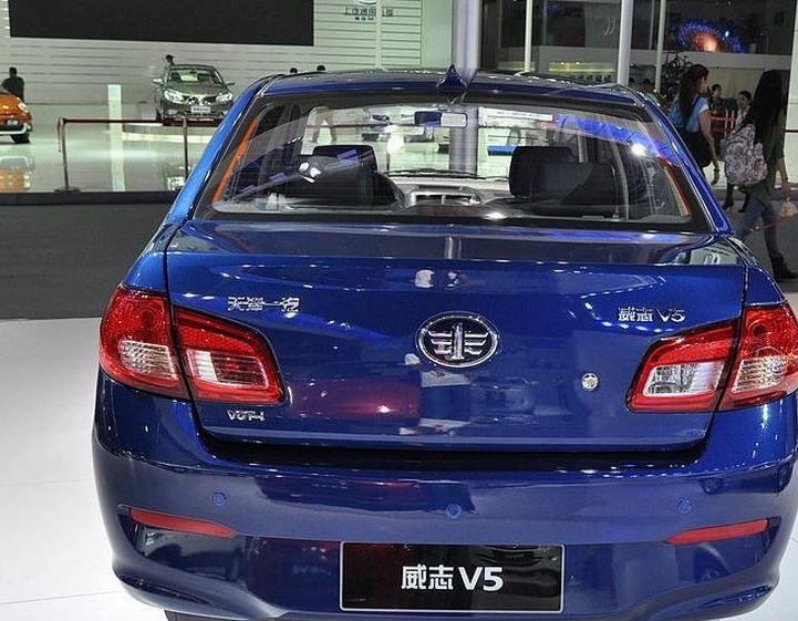 2018 faw Vita V5 Rear View-blue