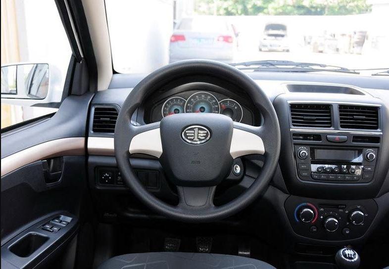 2018 faw Vita V5 steering wheel