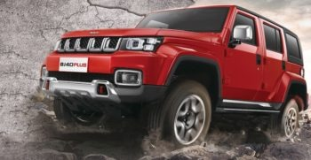 2020 BAIC BJ40L Feature Image