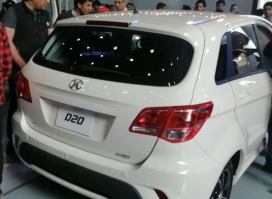 2020 BAIC D20 Rear View