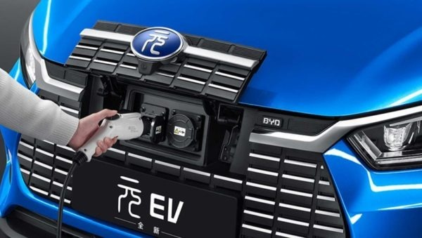 2020 BYD Yuan EV 535 front charging place view