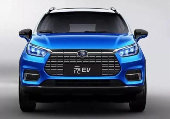 2020 BYD Yuan EV 535 front view