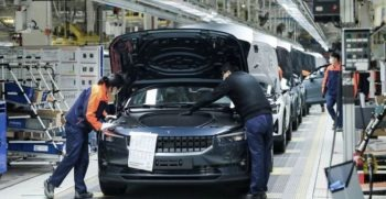 2020 Polestar All Electric car by Volvo is in its production phase