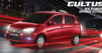 2020 Suzuki Cultus Get New Features and Price