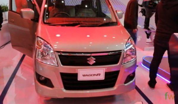 2020 Suzuki Wagon R Front View