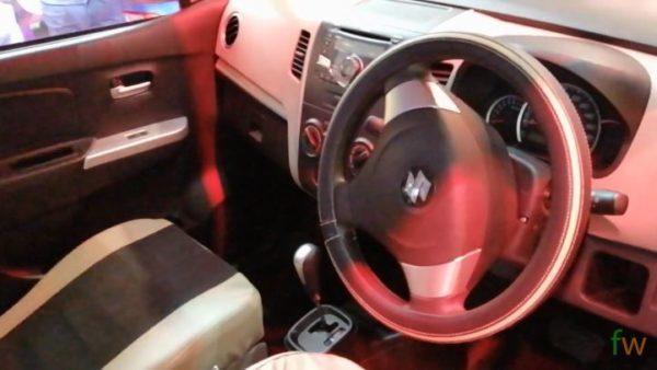 2020 Suzuki Wagon R Steering Wheel View