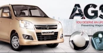 2020 Suzuki Wagon R automatic AGS Feature image