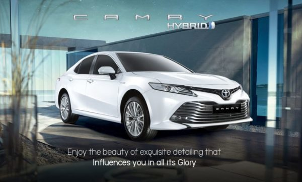 2020 Toyota Camry Hybrid Title image