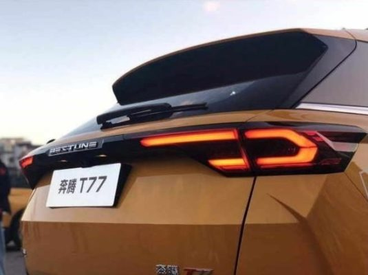 2020 Xiaomi Bestune T77 SUV Rear View
