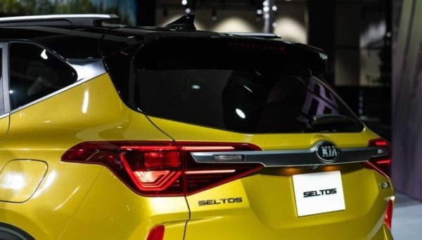 2021 KIA Seltos Rear Close View