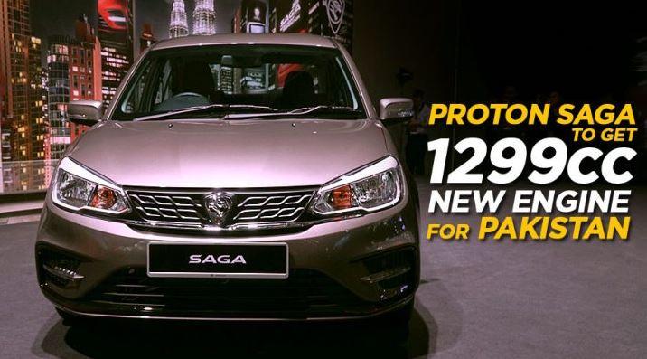 proton Saga Sedan will have 1299 cc engine for Pakistan