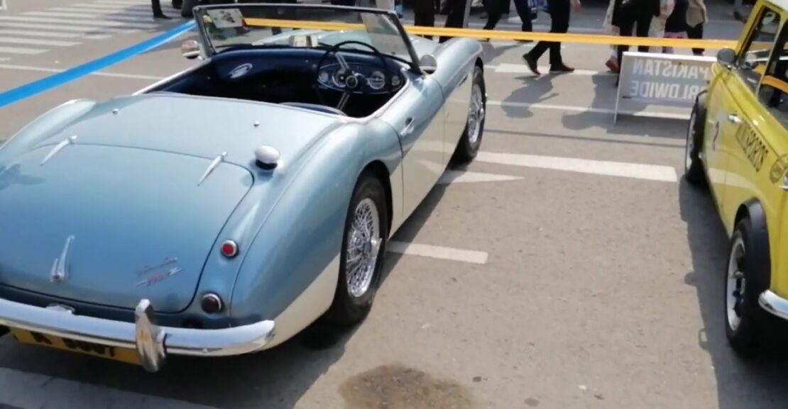 1959 austin healey displayed at pakistan auto show 2020 walk around 1IGzWNNRt38